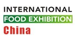 О выставке  «China Internacional  Food Exhibition – 2018»